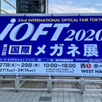 IOFT2020